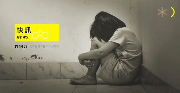 「上萬個孩子遭性侵,年齡最小不到 1 歲」韓國色情網站的兒童性犯罪