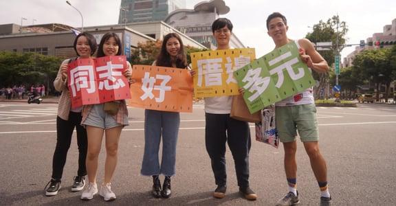 2019 台灣「同志好厝邊」|同婚通過後,國際旅客、友善企業齊來同遊支持多元共融