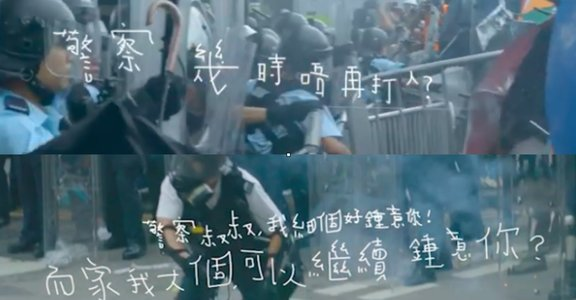 「警察叔叔,我小時候很喜歡你」超催淚「港孩 100 問」影片,你可曾聽過香港孩子的心聲?