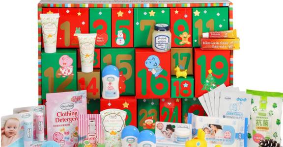 聖誕倒數月曆|清潔、護膚、戶外產品,專屬寶寶的聖誕禮物
