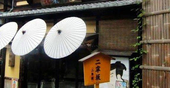 屬於自己的旅行節奏 京都