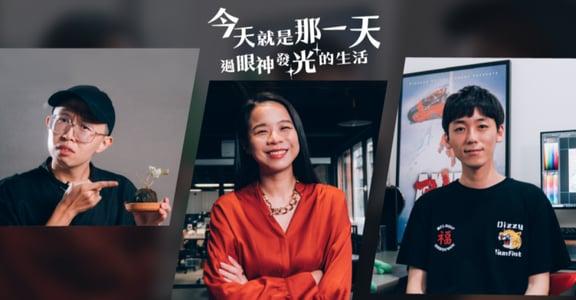 專訪張藝、Yutopia 李瑜、Zzifan_z:你每天花多少時間,在真正熱愛的事情上?