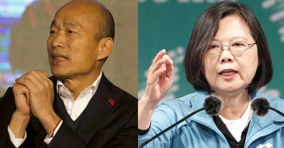「選舉結束了,所有衝突該到此停止」2020 總統大選結果出爐,韓國瑜敗選蔡英文勝選全文