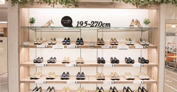 買不到合腳的鞋,也是種歧視?這家日本公司提供完全客製化服務
