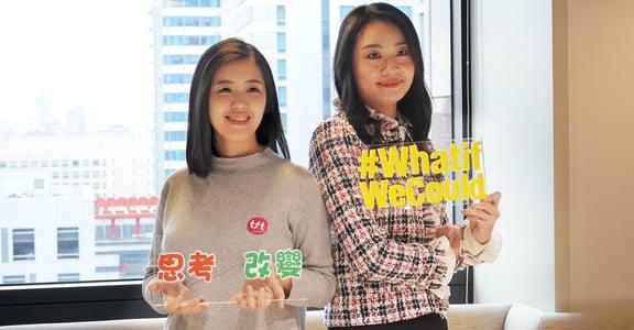《國泰金控新聞稿》國泰×TFT 跳脫框架 推出跨界人才培育計畫