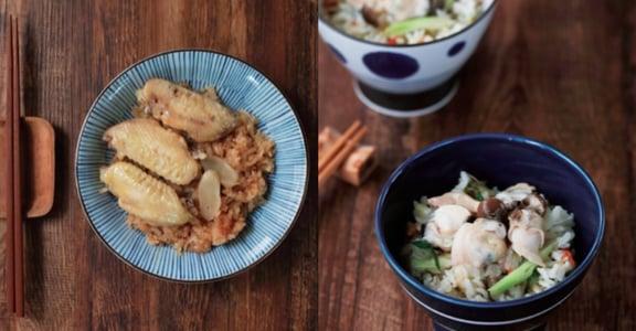 飯食主義者必看!用電鍋煮出高麗菜飯、麻油雞飯、香菇飯