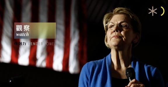 男人哭是「感性」,女人則是「成不了大器」:美國總統大選的性別歧視觀察
