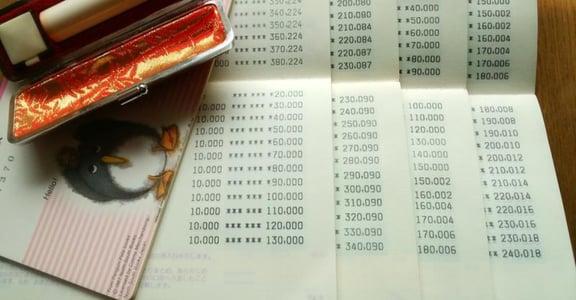 「因為沒錢才不敢離職」疫情理財學:你懂預備金多重要了嗎?