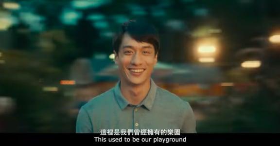 「只要你嬴了,我才不算輸」香港金像獎預告,三分鐘說盡風雨中的時代