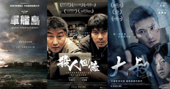 《殺人回憶》、《親切的金子》、《大叔》!韓國經典電影連番重新上映
