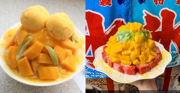 芒果多到看不到冰!全台北中南嚴選 7 間冰菓店