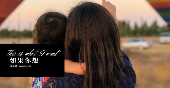 【如果你想】育兒爸媽的生活治癒提案:不照顧好自己,怎麼照顧好寶寶