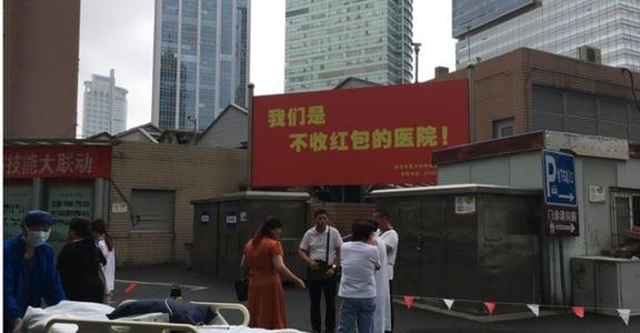 上海觀察日記 l 在海外生病怎麼辦?保持健康才有本錢拚搏