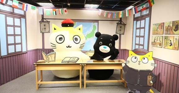 黃阿瑪邀你一起,慶祝臺北市一百歲生日!