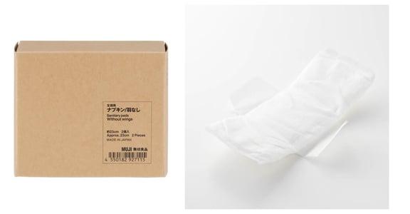 月經來也要無印風!MUJI 將推兩款簡約衛生棉