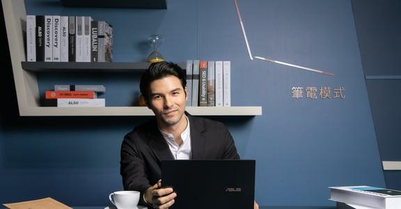 打破筆電與平板的疆界!ZenBook Flip S 成就你對生活的想像