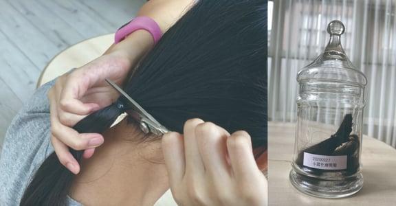 抗癌小鬥士|化療第 17 天,面對不停掉落的頭髮,我勇敢剪下