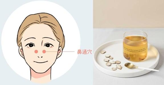揮別擾人的「口臭」!女孩們維持口腔清新小秘訣:茶水漱口超有用?