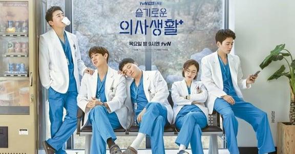 2021 韓劇推薦!續集大勢開播:機智醫生生活、屍戰朝鮮、Voice