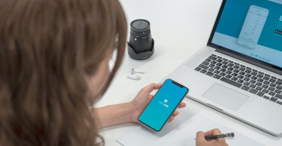 Apple 年度最佳 App Top 5!這款減脂、助眠 App 脫穎而出,解決用戶痛點