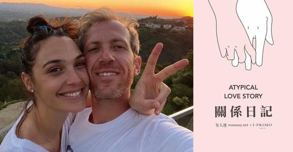 【關係日記】蓋兒加朵與亞隆凡薩諾:愛是放下遊戲心態,只想與你共度餘生