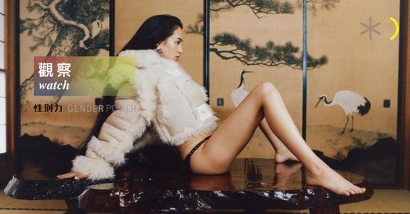 「身體尺度與性慾,不應劃上等號」為何水原希子全裸寫真,被日本網友罵「真的有病」?