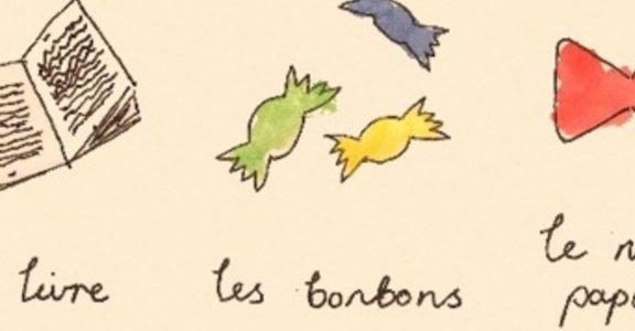 那些年讓人猜不透的法文單字