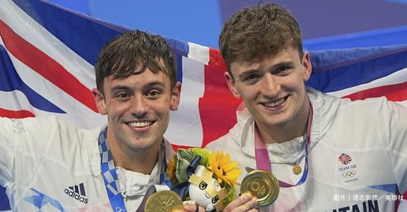 無畏懼地成為自己!Tom Daley:身為同志與奧運冠軍,我感到無比光榮