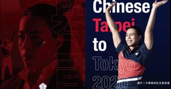 2020 東奧創女性運動員參賽新紀錄!預期巴黎奧運男女比將達到 1:1