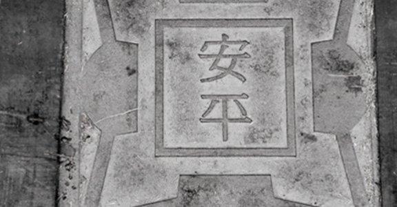 心旅行‧隨意走:台灣最古老的城市 台南安平