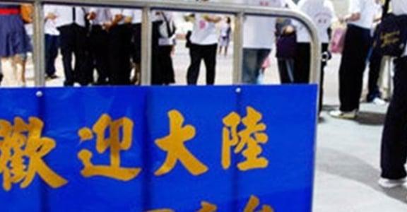 預計六月陸客自由行,台灣民生內需產業將更行!