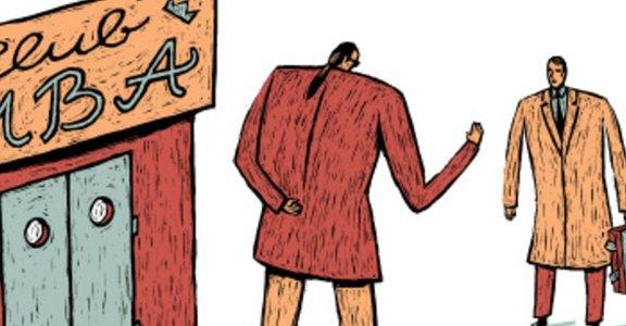 MBA  人物專訪 vo.2:那些申請 MBA 的人沒說的事