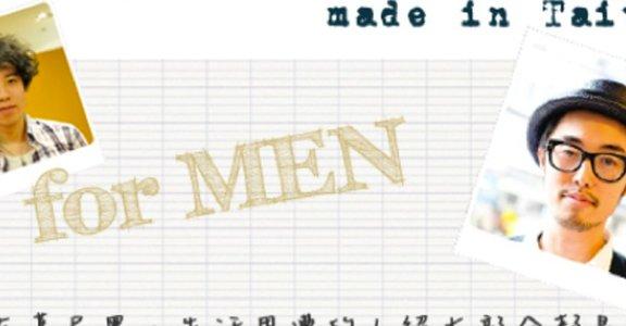 台灣街頭型男穿搭特輯 襯衫篇