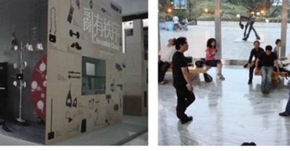 台灣設計展的10年計畫,你的角色是?
