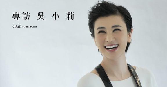 鳳凰衛視首席主播吳小莉:寵辱不驚,做新聞要對得起自己