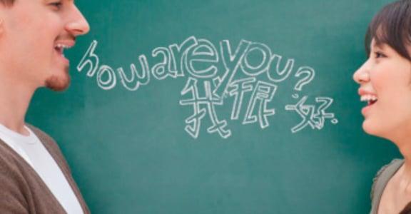 詞彙量不是重點!說得一口道地英文的簡單秘密