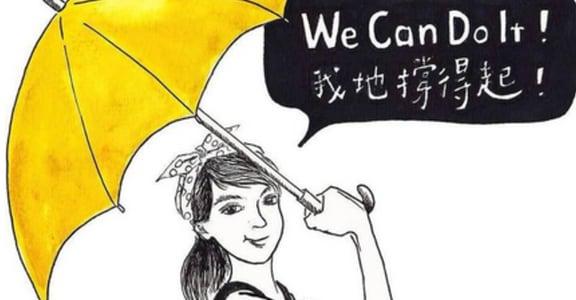 香港佔中運動的女性角色:社運色狼別惹我