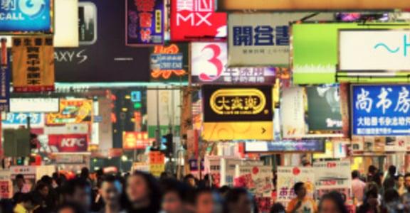 「貪小便宜」居然是美德?香港寸嘴女作家王迪詩點評社會三大怪現象