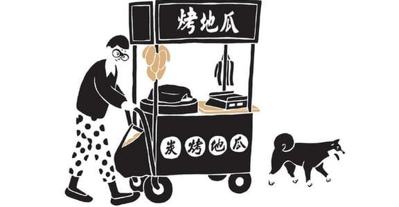 忘不了的台灣味,一輩子的台灣胃