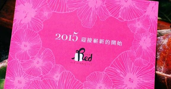 【女人迷編輯 Fantine 開箱】一月小紅盒,新年想要學會溫柔的堅持