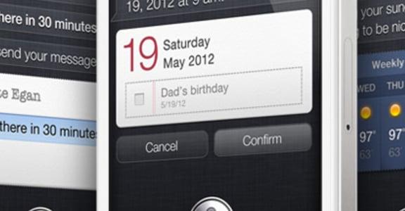 犀利(iPhone 4S Siri.)的對話