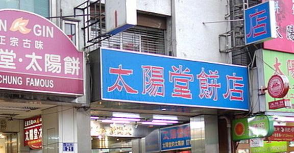 用設計記憶一個年代!台灣第一位商業設計師:顏水龍