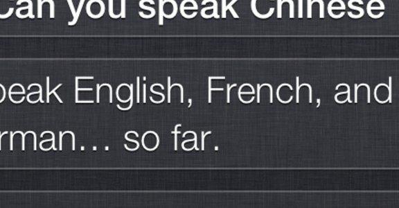 我與 Siri 的一週