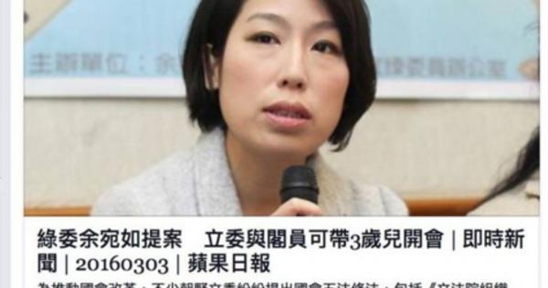 【性別你來說】你認為,目前台灣與亞洲的親職環境夠友善嗎?