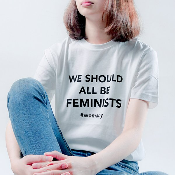 女性主義態度 T-SHIRT |WE SHOULD ALL BE FEMINISTS 的圖片