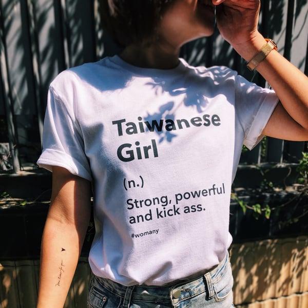 名詞翻轉 T-SHIRT |Taiwanese Girl 的圖片