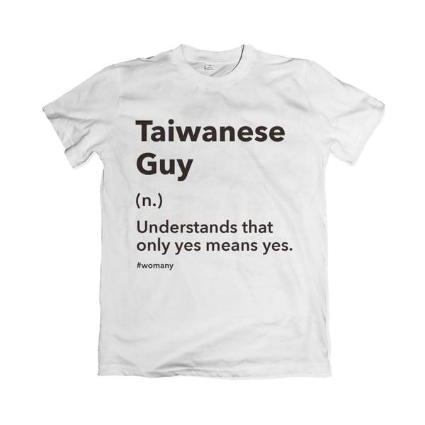 名詞翻轉 T-SHIRT |Taiwanese Guy 的圖片