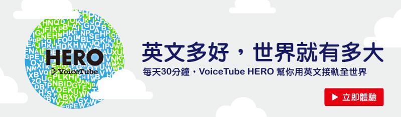 hero_blog_banner_world