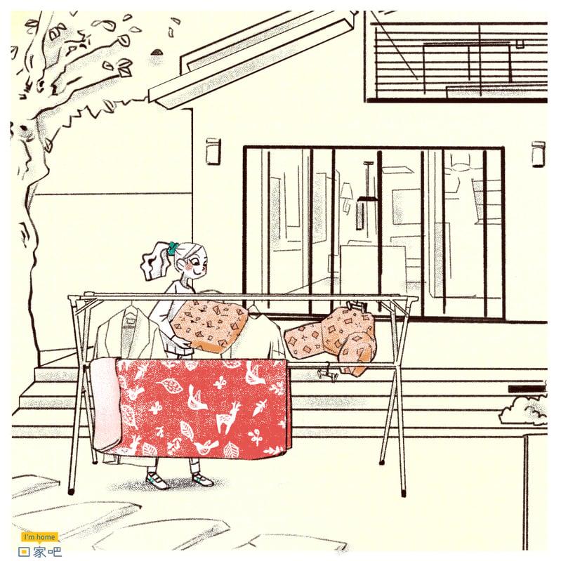 有溫度的空間,是對家的依戀