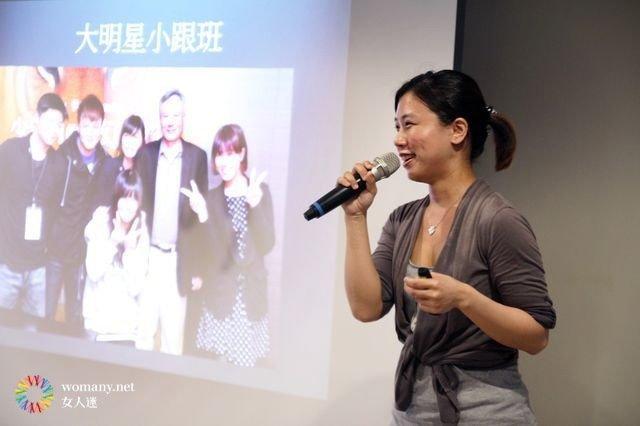 womany 女人迷沙龍講座 七月 編輯工作分享講師 羅珮瑜